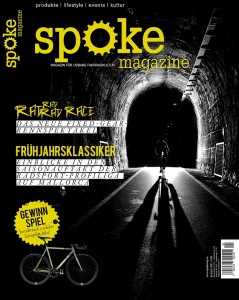 spoke magazine 16